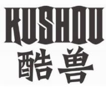 酷兽 KUSHOU