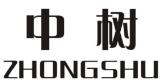 中树 ZHONGSHU